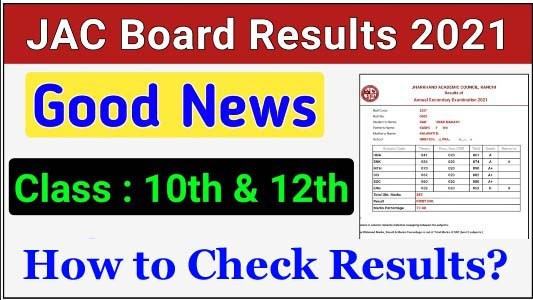 how to Check JAC Board Results 2021