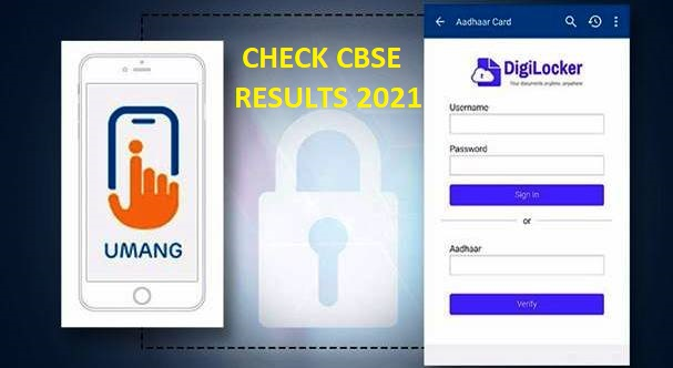CBSE 12th Results 2021 how to Check